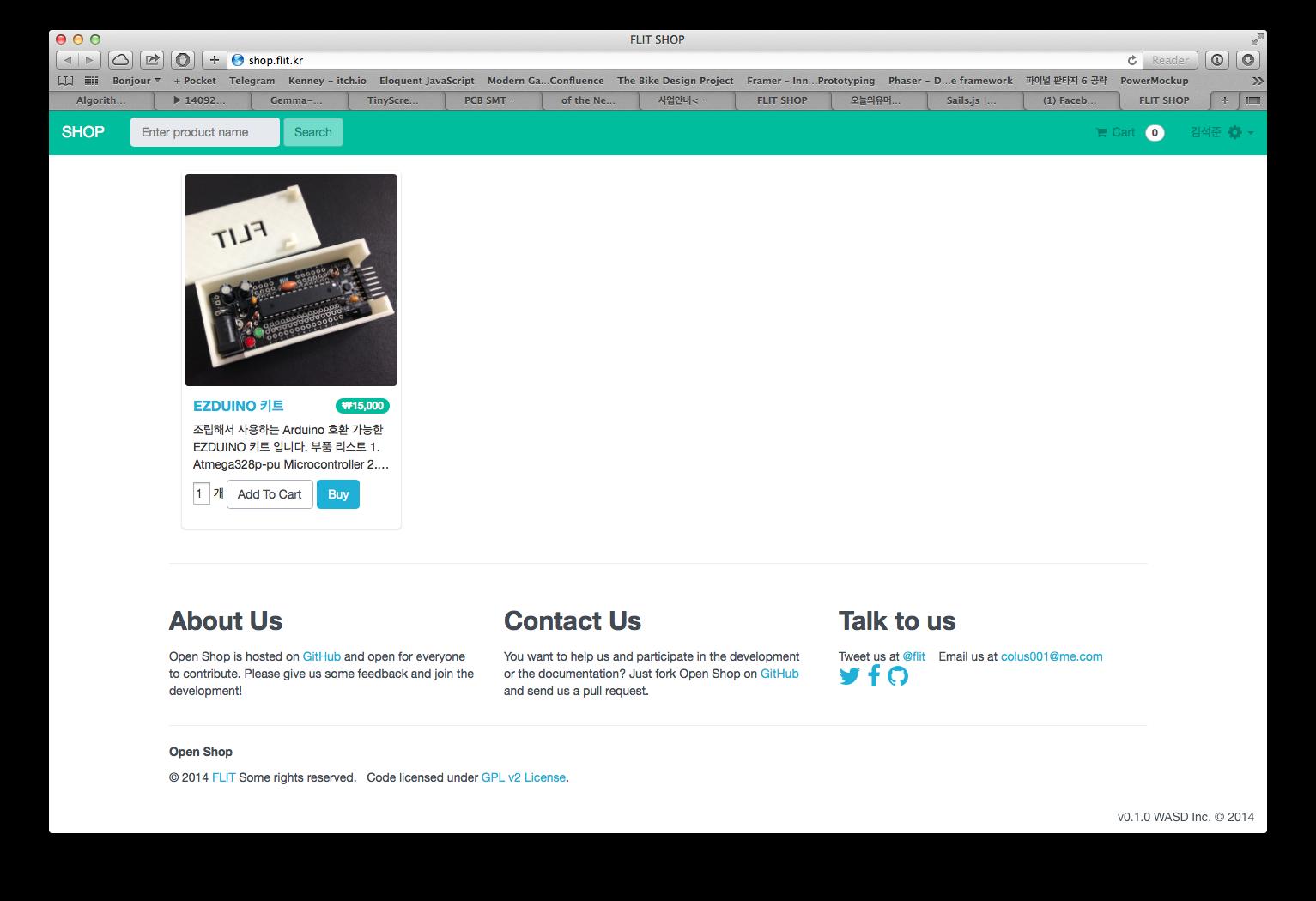 OpenShop in FLIT.kr